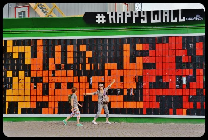 DK HAPPY WALL